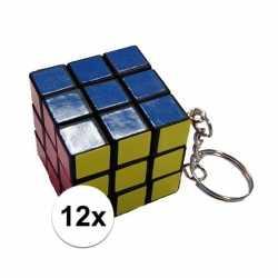 12x stuks sleutelhangers kubus spelletjes
