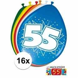 Ballonnen 55 jaar van 30 16 stuks + gratis sticker
