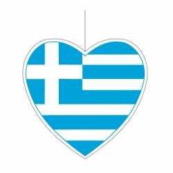 Decoratie hart Griekenland 14