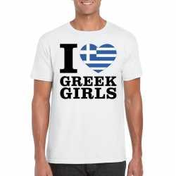 I love greek girls t shirt wit heren