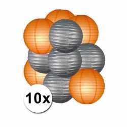 Lampionnen pakket zilver oranje 10x