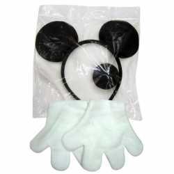 Muis verkleedset volwassenen