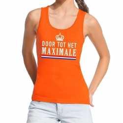 Oranje door tot het maximale tanktop / mouwloos shirt dames