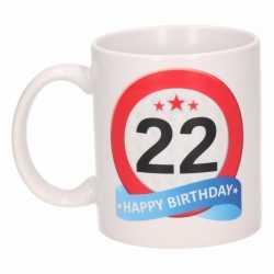 Verjaardag 22 jaar verkeersbord mok / beker