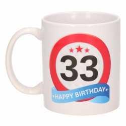 Verjaardag 33 jaar verkeersbord mok / beker