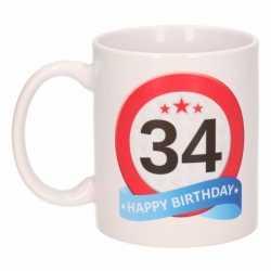 Verjaardag 34 jaar verkeersbord mok / beker