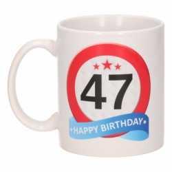 Verjaardag 47 jaar verkeersbord mok / beker