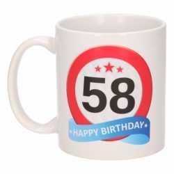 Verjaardag 58 jaar verkeersbord mok / beker