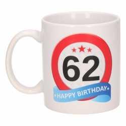 Verjaardag 62 jaar verkeersbord mok / beker