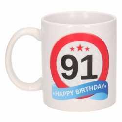 Verjaardag 91 jaar verkeersbord mok / beker