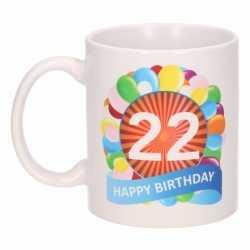 Verjaardag ballonnen mok / beker 22 jaar