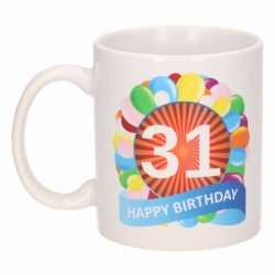 Verjaardag ballonnen mok / beker 31 jaar
