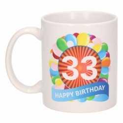Verjaardag ballonnen mok / beker 33 jaar