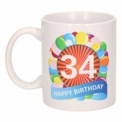 Verjaardag ballonnen mok / beker 34 jaar