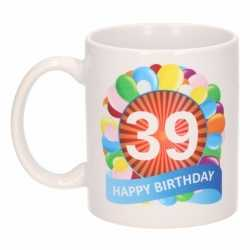 Verjaardag ballonnen mok / beker 39 jaar