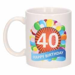 Verjaardag ballonnen mok / beker 40 jaar