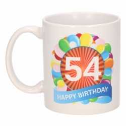Verjaardag ballonnen mok / beker 54 jaar
