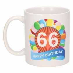 Verjaardag ballonnen mok / beker 66 jaar