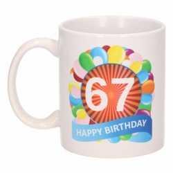 Verjaardag ballonnen mok / beker 67 jaar