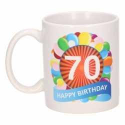 Verjaardag ballonnen mok / beker 70 jaar