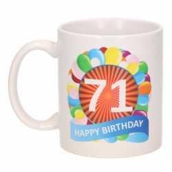 Verjaardag ballonnen mok / beker 71 jaar