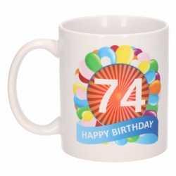 Verjaardag ballonnen mok / beker 74 jaar