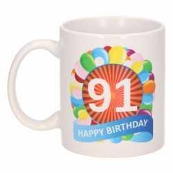 Verjaardag ballonnen mok / beker 91 jaar