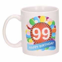 Verjaardag ballonnen mok / beker 99 jaar