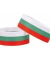 Supporter armband bulgarije