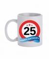Verjaardag 25 jaar verkeersbord mok beker