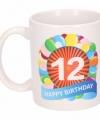 Verjaardag ballonnen mok beker 12 jaar